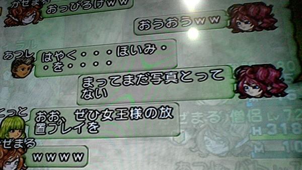 WIN_20140102_235538.JPG