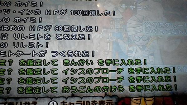 WIN_20140129_003906.JPG