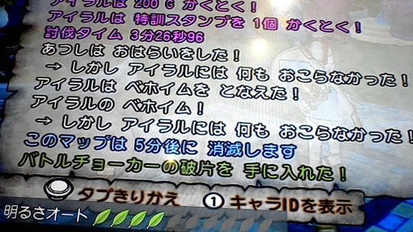 WIN_20140202_214910.JPG