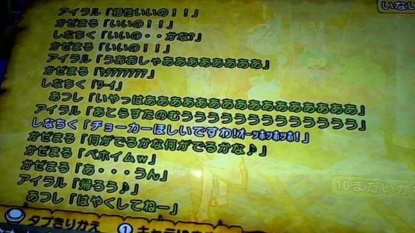WIN_20140202_214946.JPG