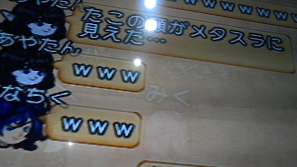 WIN_20140220_200827.JPG