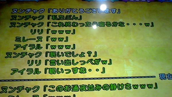 WIN_20140310_225440.JPG