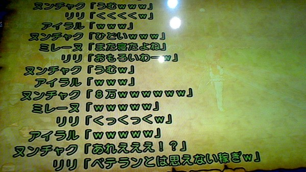 WIN_20140310_225536.JPG