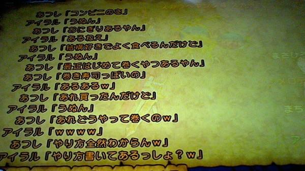 WIN_20140328_223713.JPG
