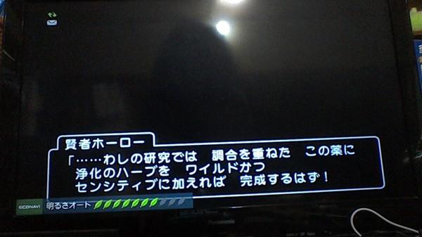 WIN_20140330_002525.JPG