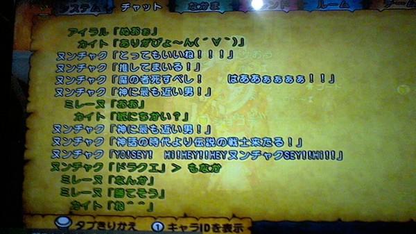 WIN_20140510_000842.JPG