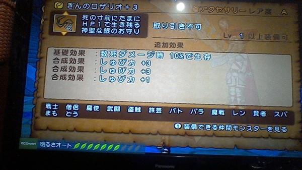 WIN_20140514_190236.JPG