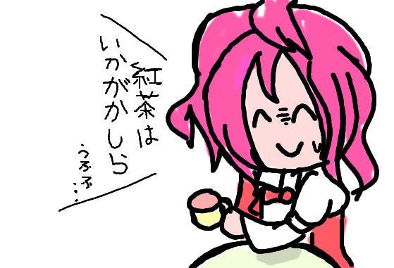 airaru-01.jpg