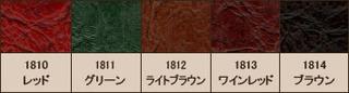 color04.jpg